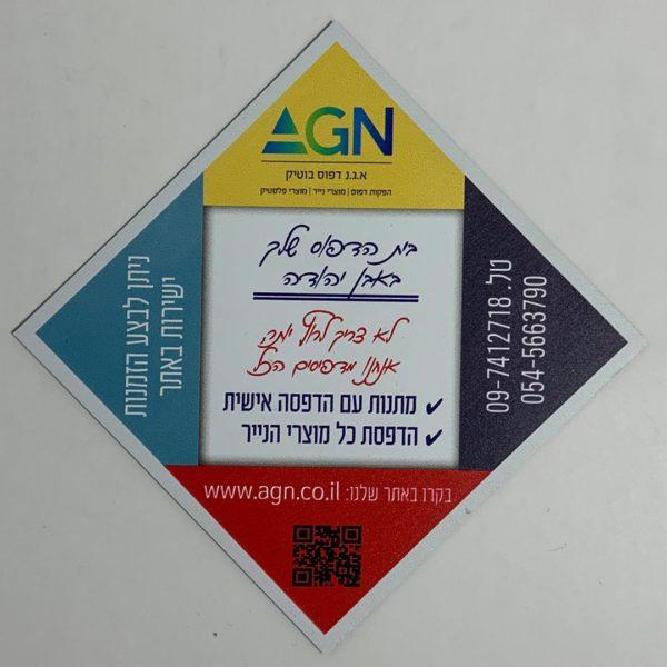 מגנט בעיצוב אישי - הדפסה על מגנטים - מגנטים ממותגים