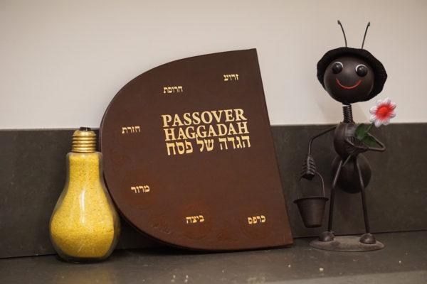 הגדה של פסח - הגדת קערת הסדר עברית/אנגלית - כריכה מהודרת קשה