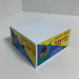 קוביית ממו - דפי ממו ממותגים - קובייה מנייר