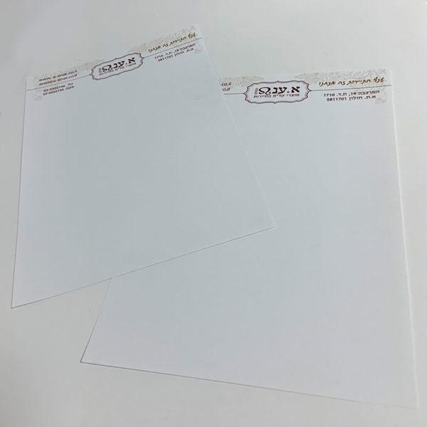 נייר מכתבים מעוצב - נייר מכתבים עסקי