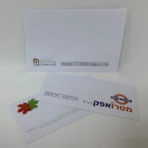 מעטפות ממותגות - הדפסת מעטפות