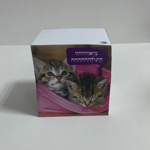 קוביית נייר ממו - קובייה מנייר - דפי ממו - חתולים