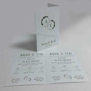 הזמנה לחתונה מעוצבת אונליין חינם